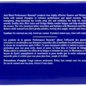 68dcf17b16ac 300x300 - Jack Black Turbo Body Bar Scrubbing Soap
