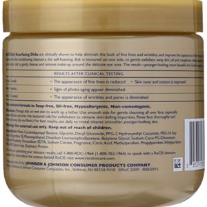 f2d9cda71d04 300x300 - Roc Daily Resurfacing Disks, Skin-Conditioning Cleanser, 28 Count
